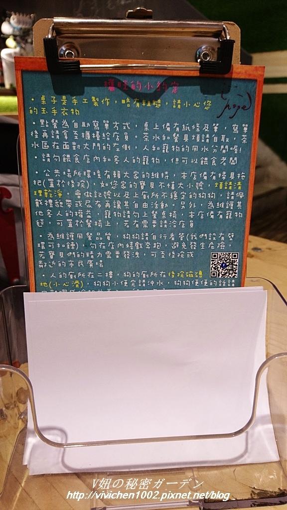 DSC_0236_副本.jpg