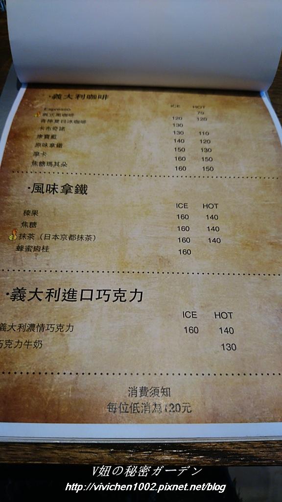 DSC_0481_副本.jpg