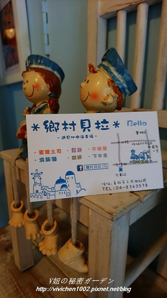 DSC_0592_副本.jpg
