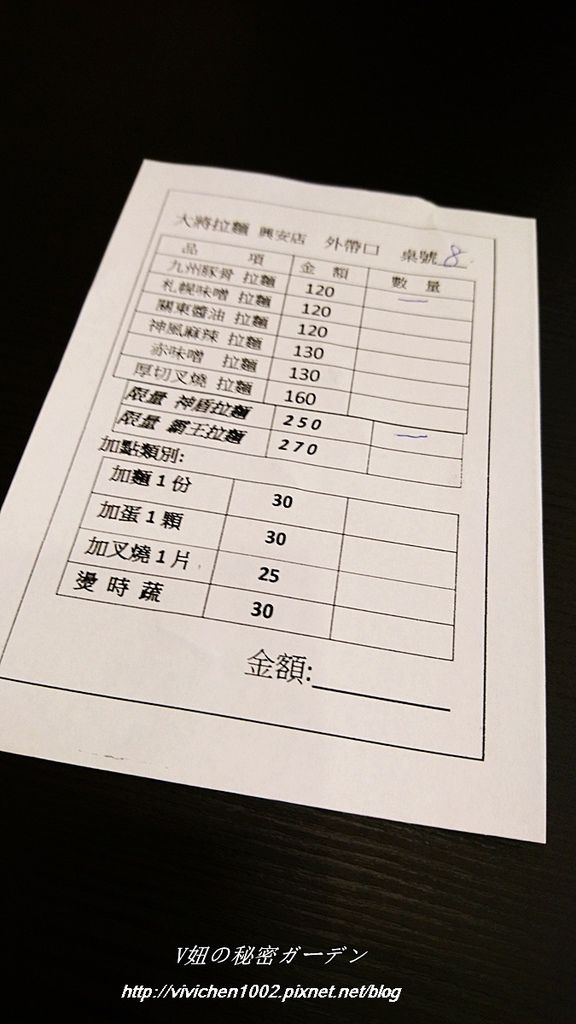 DSC_0791_副本.jpg
