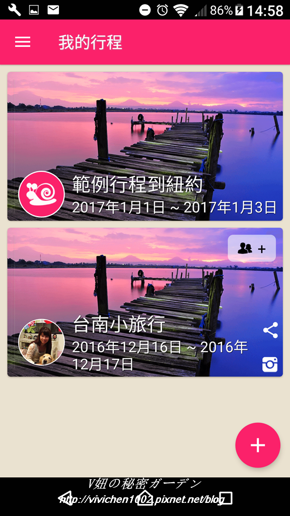 Screenshot_20161228-145854_副本.png