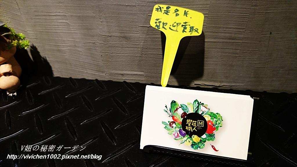 DSC_1055_副本.jpg
