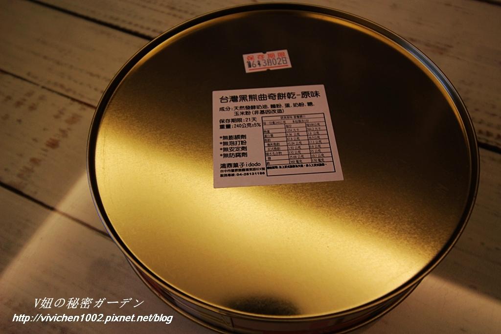 IMG_6489_副本.jpg