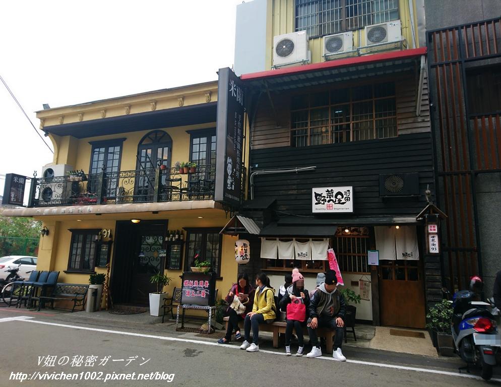 DSC_1170_副本.jpg