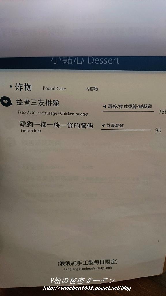 DSC_0543_副本.jpg