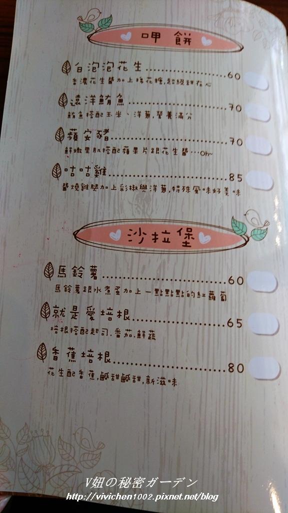 DSC_0565_副本.jpg