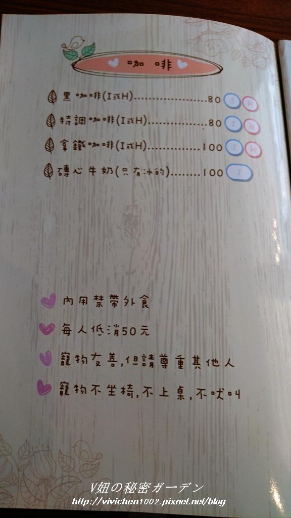 DSC_0567_副本.jpg