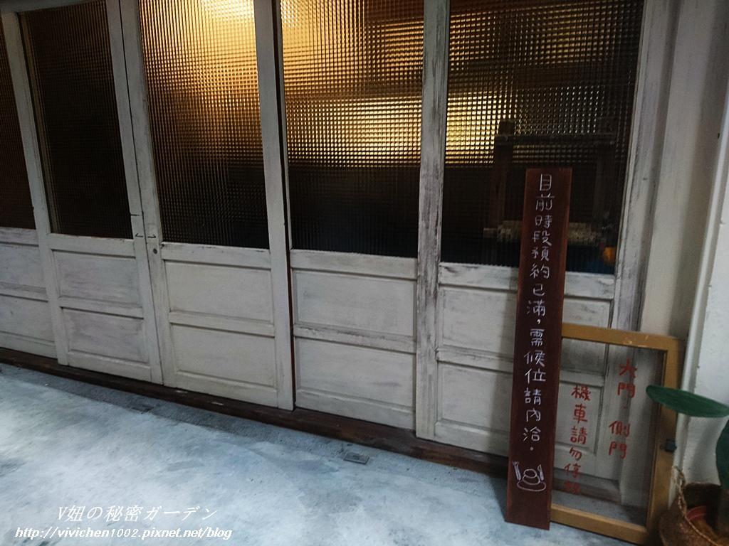 DSC_0941_副本.jpg