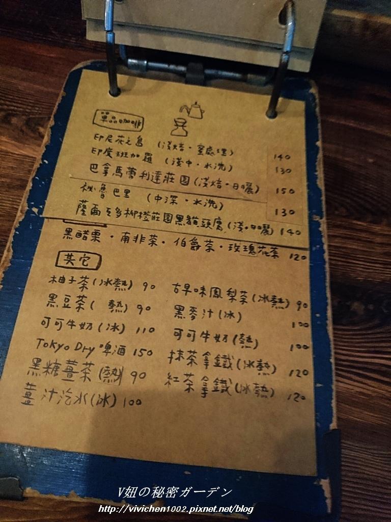 DSC_0948_副本.jpg
