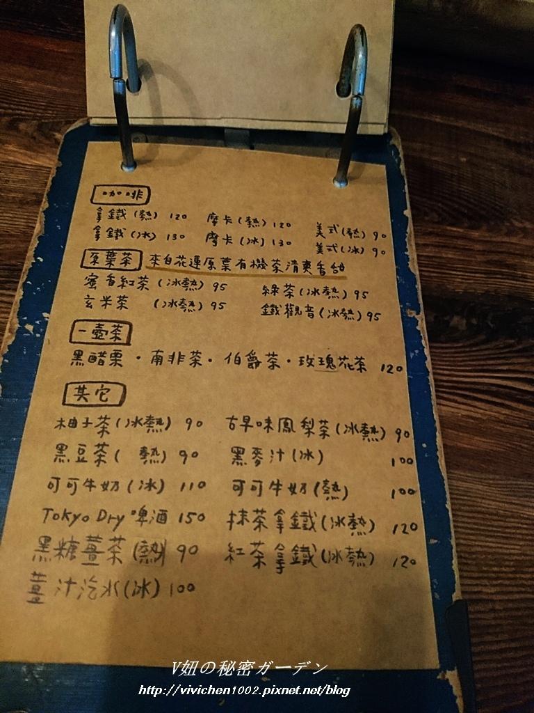 DSC_0949_副本.jpg
