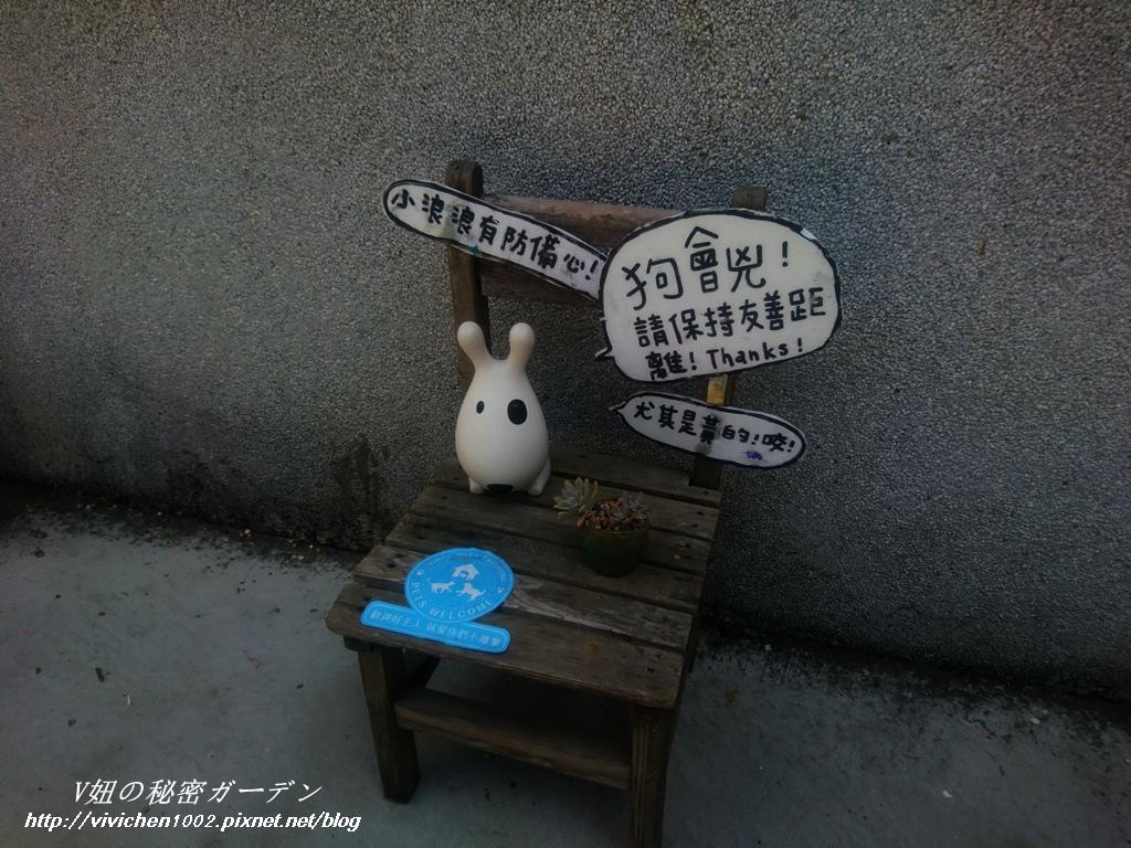 DSC_1379_副本.jpg