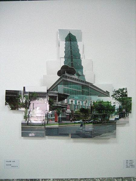 2D照片拼貼 - 台北101