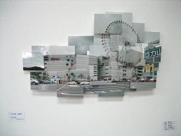 2D照片拼貼 - 美麗華摩天輪