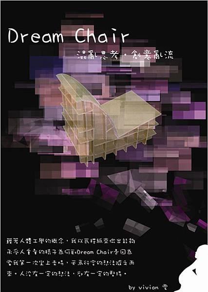 立體造型海報設計 - 1.jpg