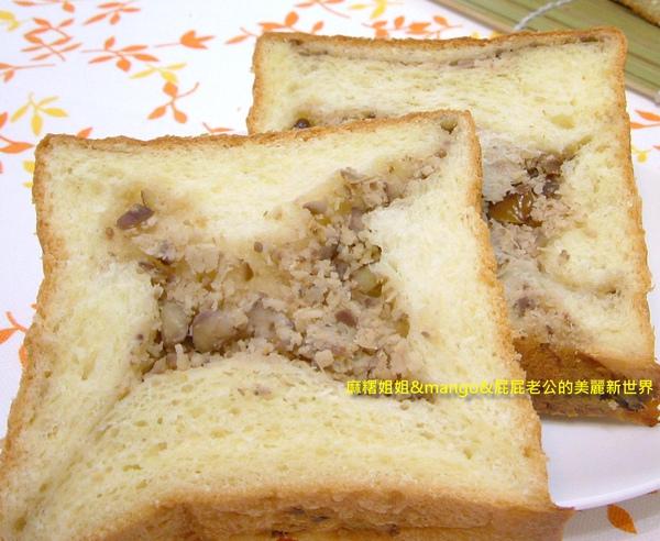 栗子椰香吐司(鮮奶湯種) (7)-1.JPG