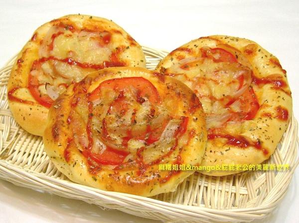 蕃茄洋蔥乳酪麵包 (2)-1.jpg