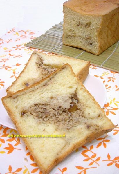 栗子椰香吐司(鮮奶湯種) (12)-1.jpg