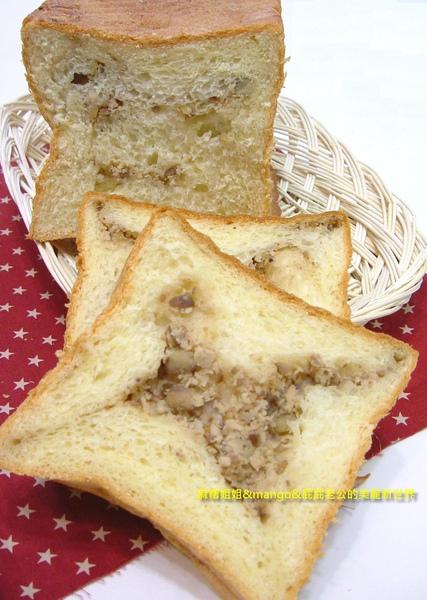 栗子椰香吐司(鮮奶湯種) (4)-1.JPG