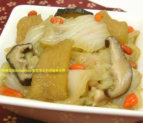 白菜滷 (5)-1.JPG