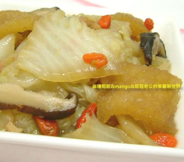 白菜滷 (10)-1.JPG
