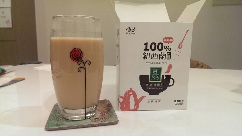 攝理教+歐可真奶茶1.JPG