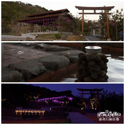 page 076(四重溪公共溫泉公園).jpg