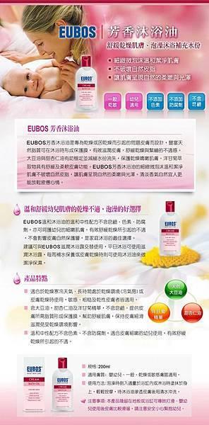 1-bath oil