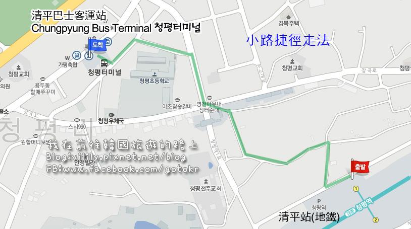 到清平巴士客運站小路