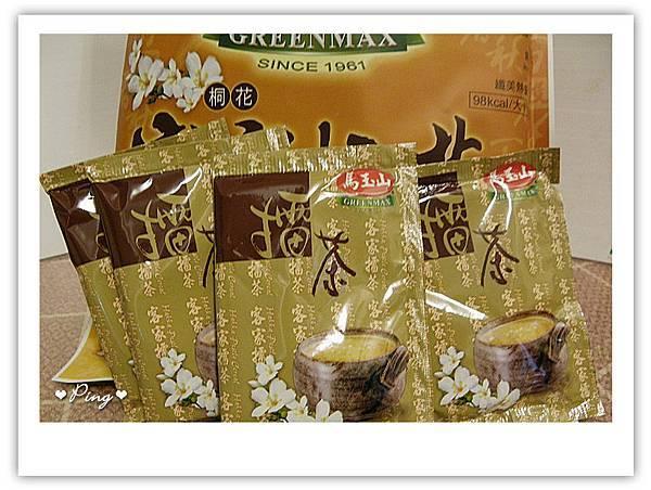 擂茶-小包裝袋