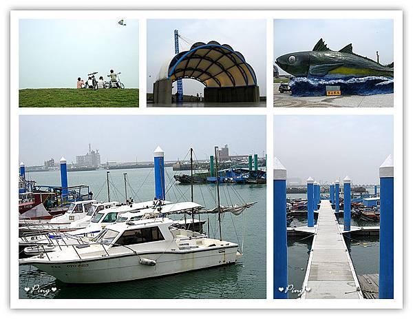 新竹漁港娛樂漁船碼頭