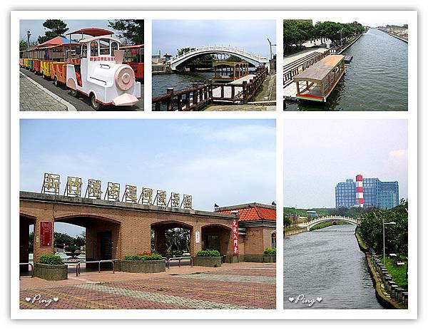 港南運河風景區