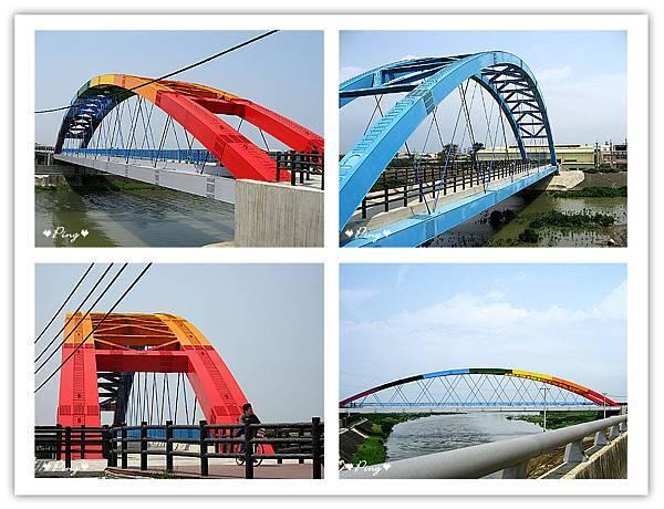 十七公里的自行車步道沿途彩虹橋