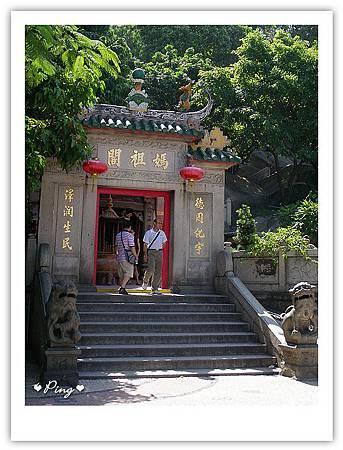 媽閣廟入口