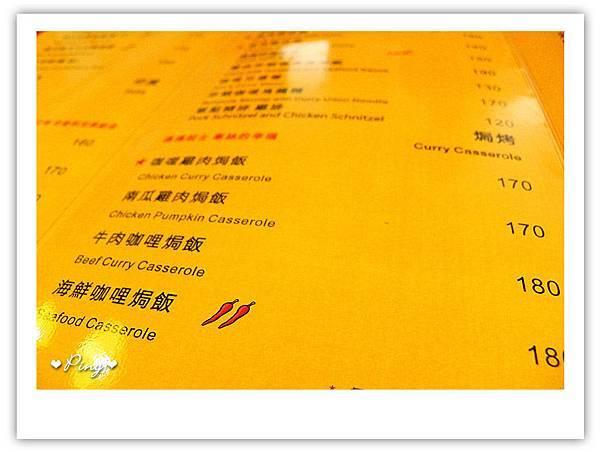 咖哩番~menu