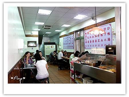 04.陳鴨肉麵-用餐環境.jpg