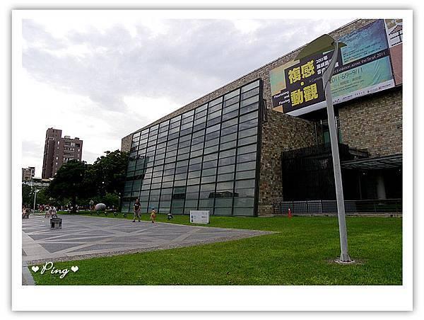 國美館-園區環景3.jpg