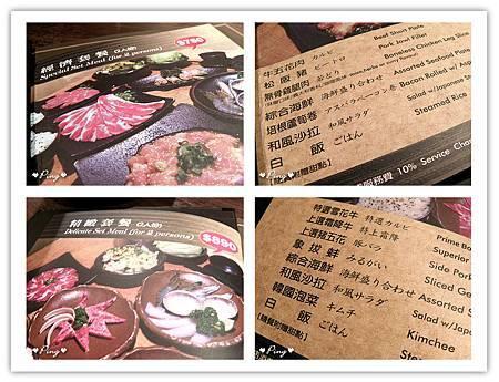 新橋-MENU.jpg