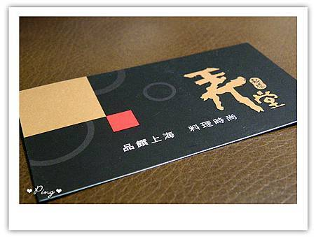 新橋-名片1.jpg