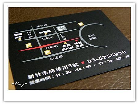 新橋-名片2.jpg