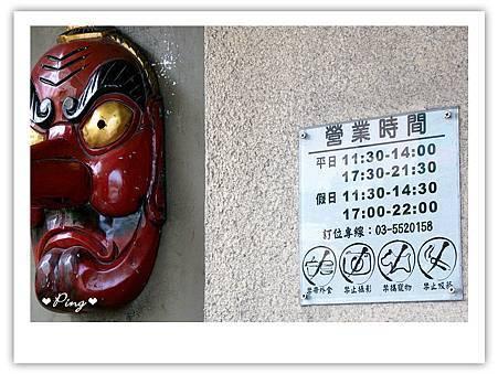 新橋-營業時間.jpg
