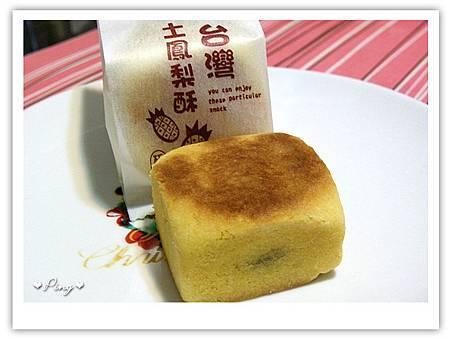 偉多利-土鳳梨酥2.jpg