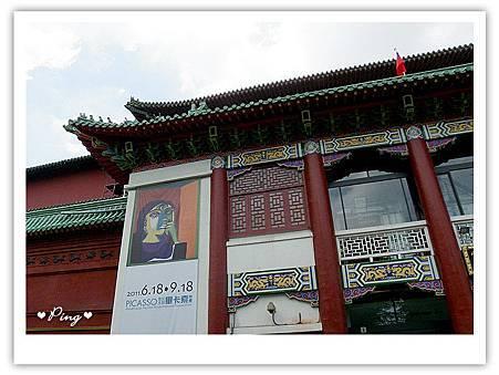 國立歷史博物館-左側.jpg