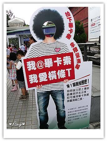 國立歷史博物館-畢卡索活動立牌.jpg