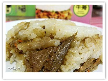 美而美-牛蒡豬米漢堡2.jpg