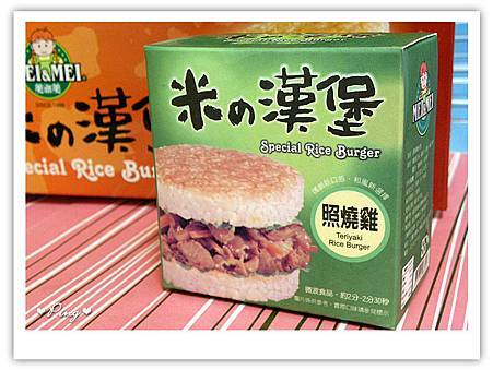 美而美-照燒雞米漢堡1.jpg