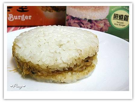 美而美-照燒雞米漢堡2.jpg