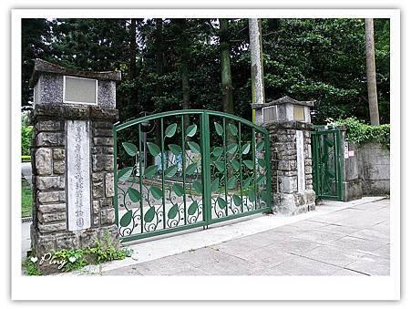 台北市植物園入口.jpg