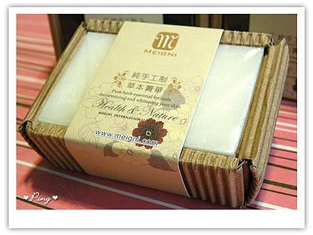 渼格倪-嬰兒柔膚皂.jpg