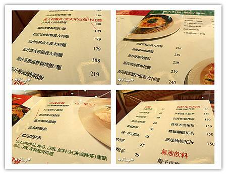 米義-menu2.jpg