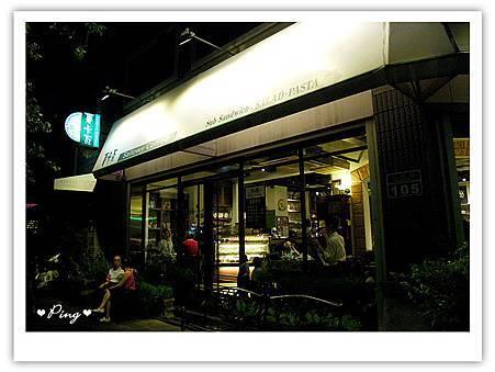 夏卡瓦-店外觀.jpg